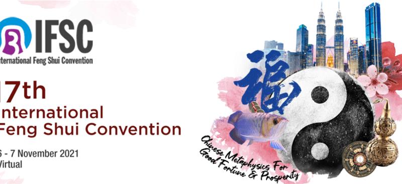 第17回 国際風水コンベンション